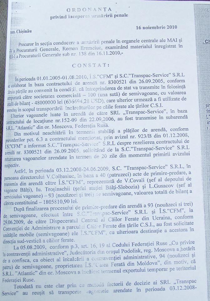 Учебник По Уголовному Праву Рф 2005-2008
