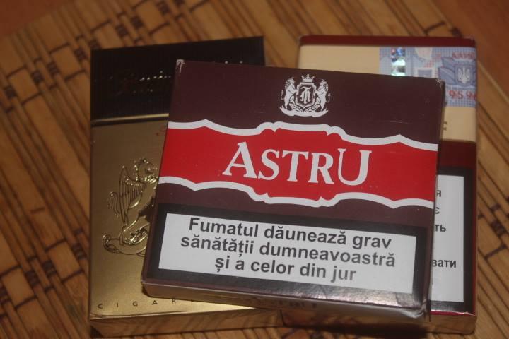 Купить сигареты в пмр сигареты оптом с табачной фабрики