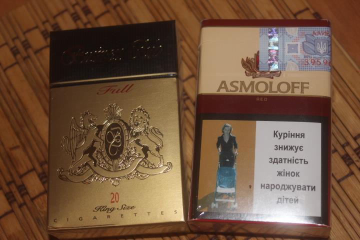 Asmoloff сигареты купить hqd электронные сигареты одноразовые купить владимир